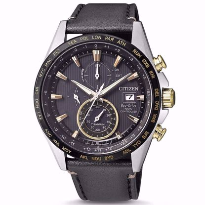 فروش اینترنتی ساعت مردانه سیتی زنAT8158-14H
