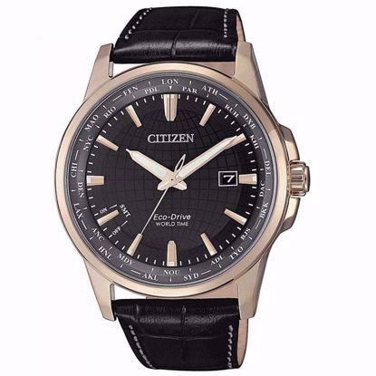 خرید اینترنتی ساعت اورجینال سیتی زن BX1008-12E