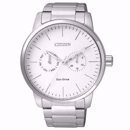 خرید اینترنتی ساعت اورجینال سیتی زن AO9040-52A
