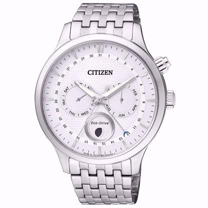 خرید اینترنتی ساعت اورجینال سیتی زن AP1050-56A