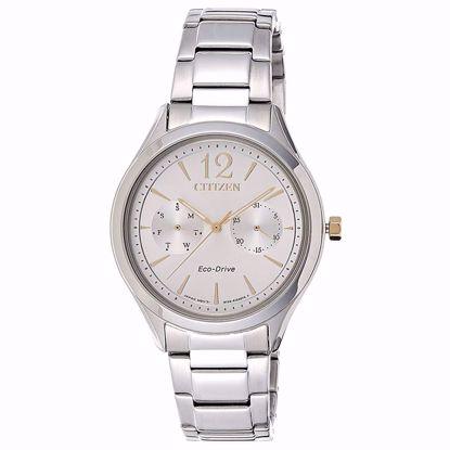 خرید اینترنتی ساعت دخترانه سیتیزن FD4024-87A