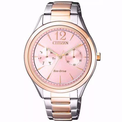 خرید اینترنتی ساعت دخترانه سیتیزن  FD4026-81X