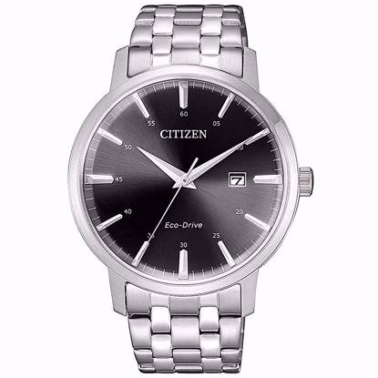 خرید آنلاین ساعت اورجینال سیتیزن BM7460-88E