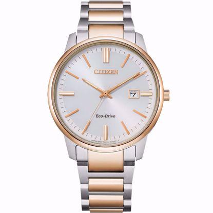 خرید آنلاین ساعت اورجینال سیتیزن BM7526-81A