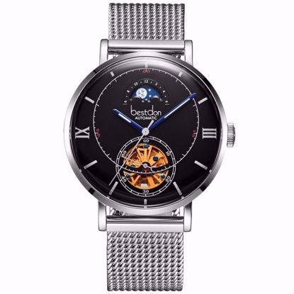 خرید اینترنتی ساعت اورجینال بستدون BD7142G-B02