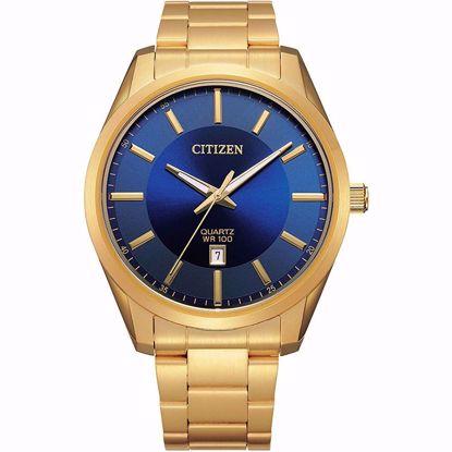 خرید اینترنتی ساعت مردانه سیتی زن BI1032-58L