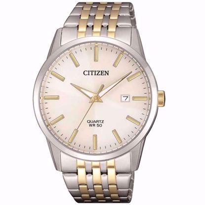 خرید اینترنتی ساعت اورجینال سیتی زن BI5006-81P