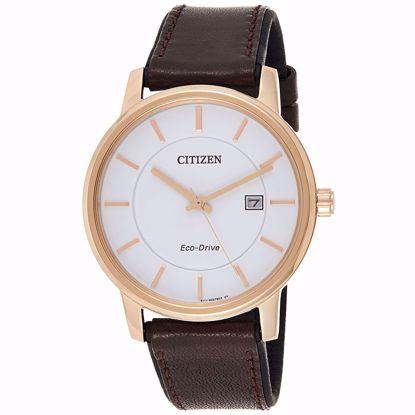 خرید اینترنتی ساعت اورجینال سیتی زن BM6753-00A