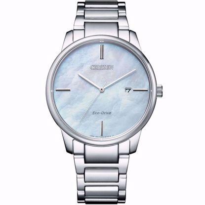 خرید آنلاین ساعت اورجینال سیتیزن BM7520-88D