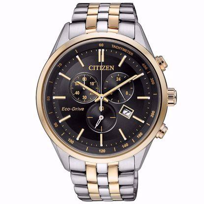 خرید اینترنتی ساعت اورجینال سیتی زن AT2144-54E