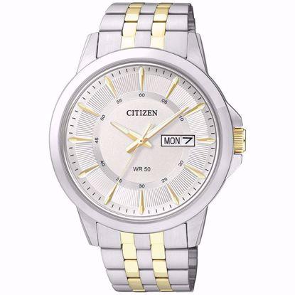 خرید اینترنتی ساعت اورجینال سیتیزن BF2018-52A