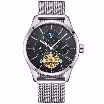خرید اینترنتی ساعت اورجینال بستدون BD7152G-B06