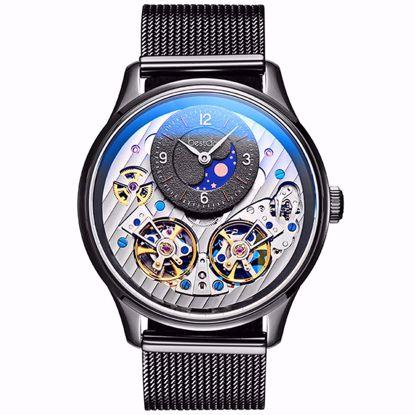 خرید اینترنتی ساعت اورجینال بستدون BD7164G-B08