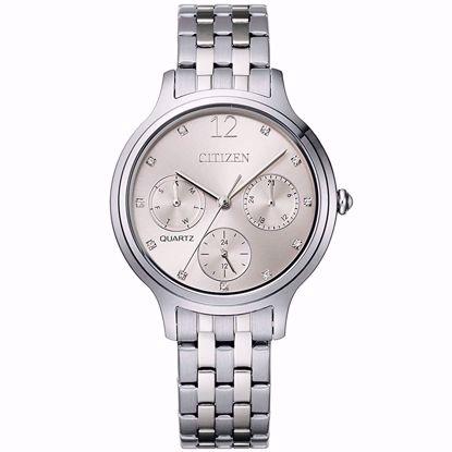 خرید اینترنتی ساعت اورجینال سیتیزن  ED8180-52X