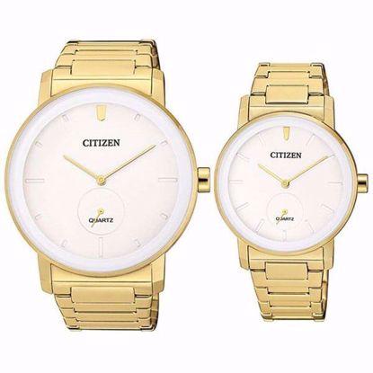 خرید اینترنتی ساعت ست سیتی زن BE9182-57A و EQ9062-58A